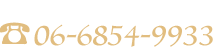 pet hotel Nene 電話番号